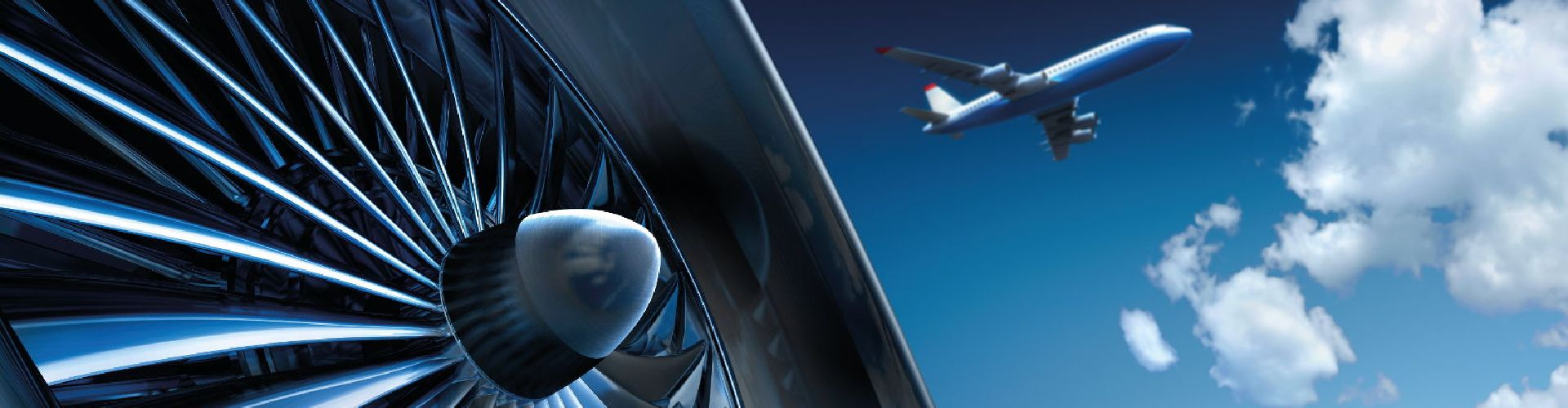 Авиационные технологии